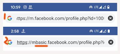 2021 में  किसी का Facebook lock profile picture kaise dekhe?