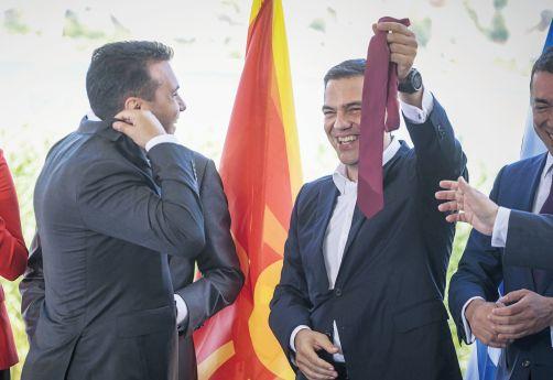 Σκοπιανοποίηση της Ελλάδας