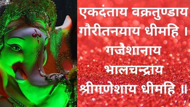 Success-Mantra-Of-Ganesha