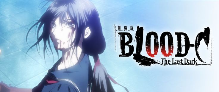 Blood-C : The Last Dark Subtitle Indonesia