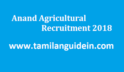 Anand Agricultural Recruitment 2020 Notification Download for Various posts