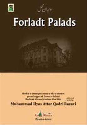 Download: Forladt Palads pdf in Danish by Maulana Ilyas Attar Qadri
