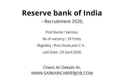 RBI Vacancy 2020 Apply Online   39 Posts RBI Latest Govt Jobs 2020.