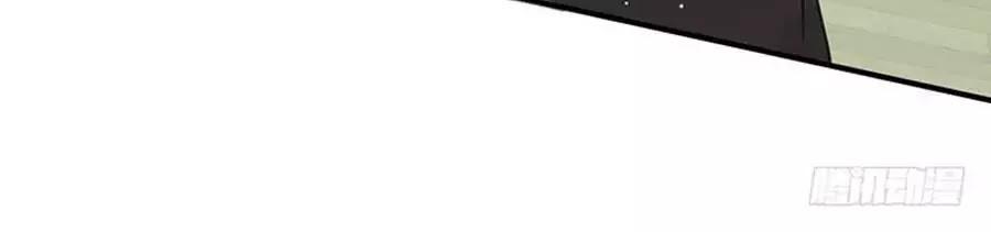 Thiên Tài Khốc Bảo: Tổng Tài Sủng Thê Quá Cường Hãn chap 30 - Trang 8