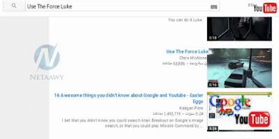 كيفة-جعل-الفيديوهات-تطفو-أثناء-البحث-في-يوتيوب