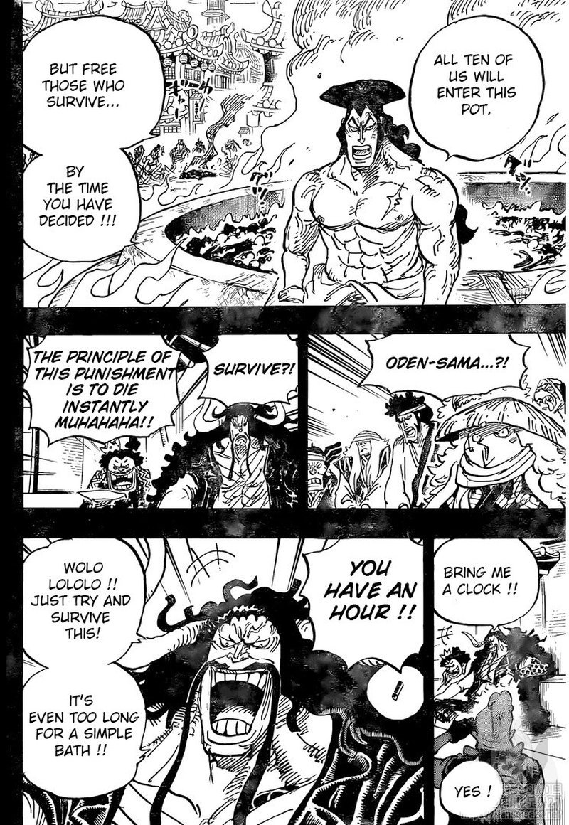 One Piece Manga Chapter 971 - Image 006