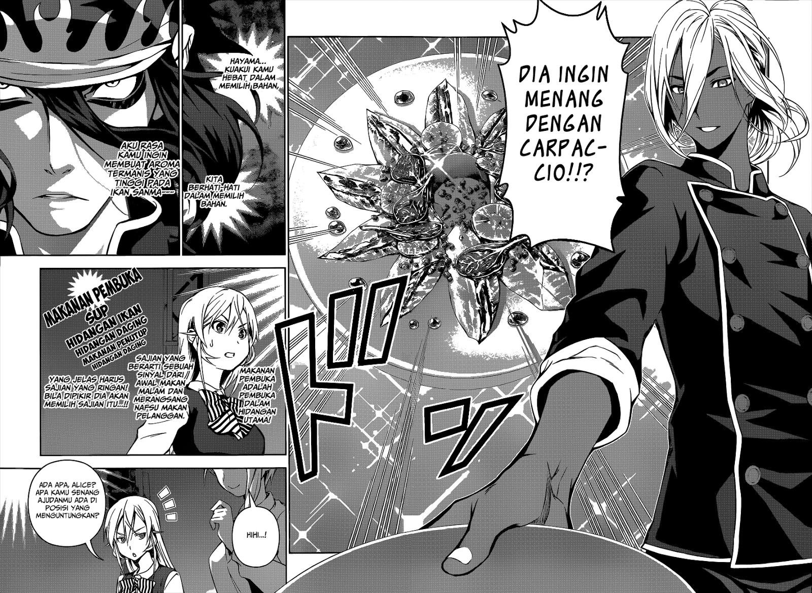 Dilarang COPAS - situs resmi www.mangaku.in - Komik shokugeki no soma 100 - pedang tajam 101 Indonesia shokugeki no soma 100 - pedang tajam Terbaru 3|Baca Manga Komik Indonesia|mangaku.web.id