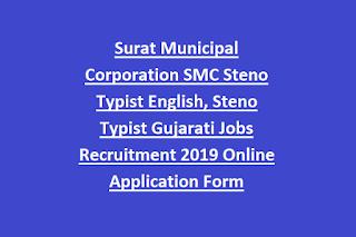 Surat Municipal Corporation SMC Steno Typist English, Steno Typist Gujarati Jobs Recruitment 2019 Online Application Form