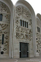 Israel Travel Guide: Tel Aviv, Beit haKnesset Hechal Yehuda, Beit haKnesset Recanati