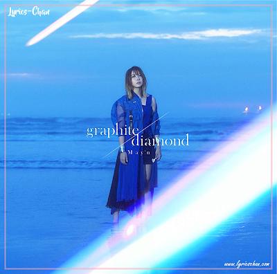 May'n - graphite/diamond (Lyrics Translate) | Azur Lane Opening, Lyrics-Chan