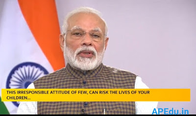 PM Modi's address to the nation on Corona Virus Live..