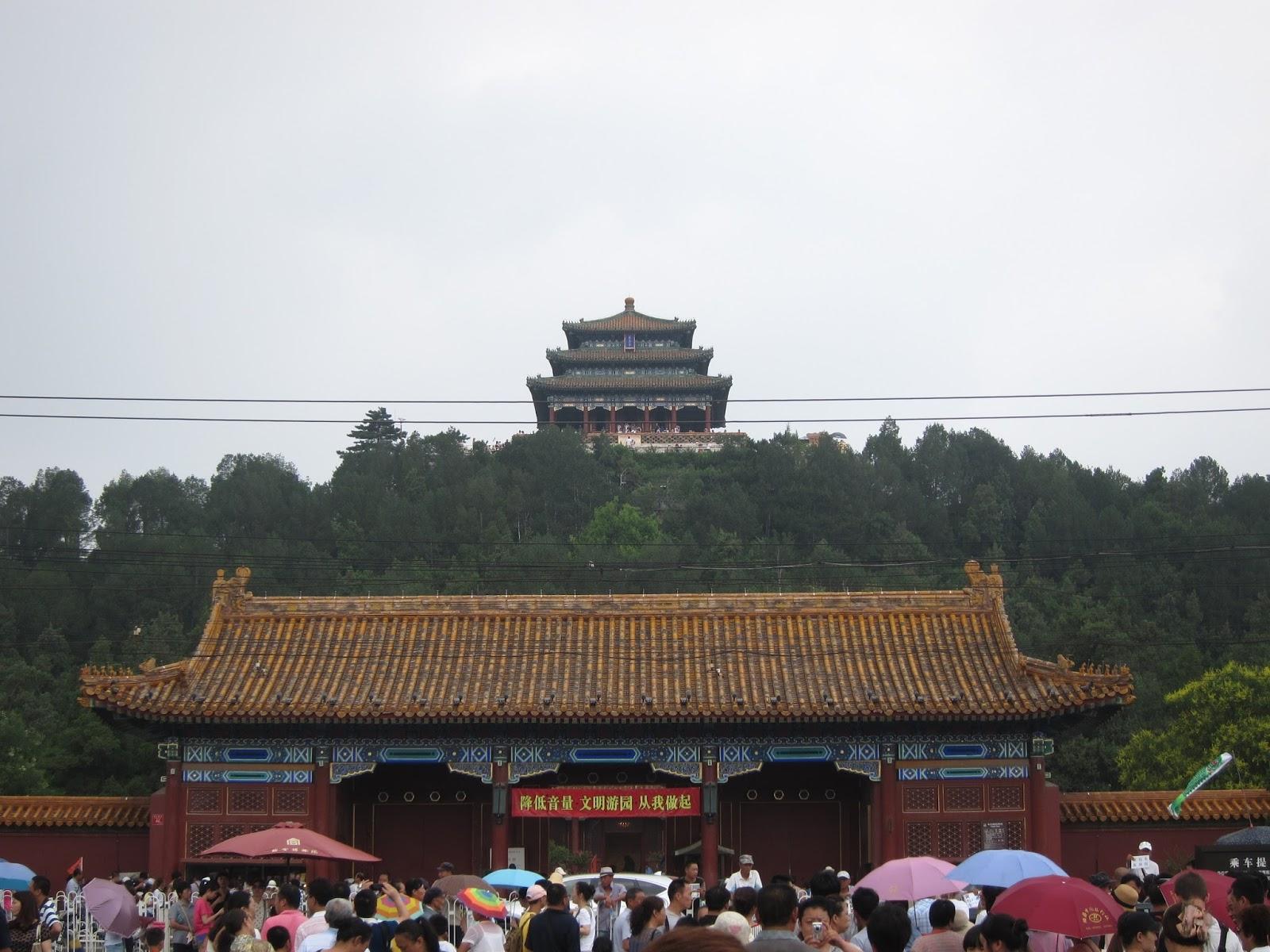 無腦遊記: 北京 Beijing (12 to 14-Aug-2013)