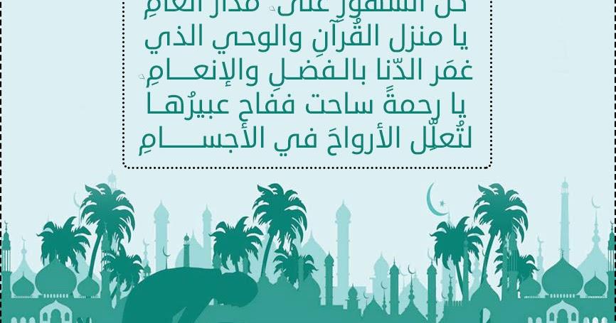 كلام جميل يعبر عن الشوق والحنين لشهر رمضان 2020