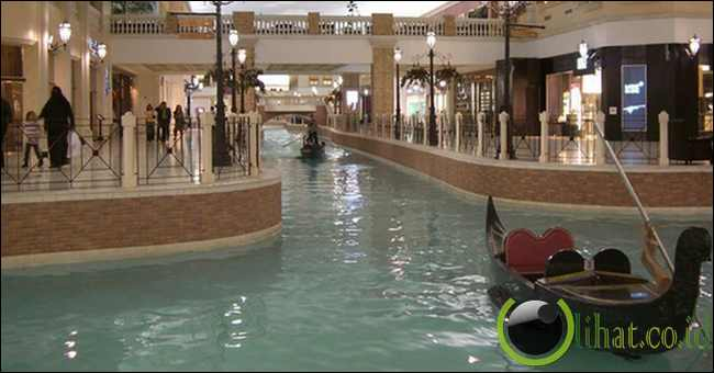Villagio Mall, Qatar
