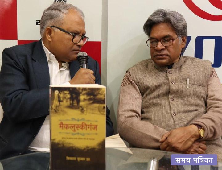 'मैक्लुस्कीगंज' के लेखक विकास कुमार झा
