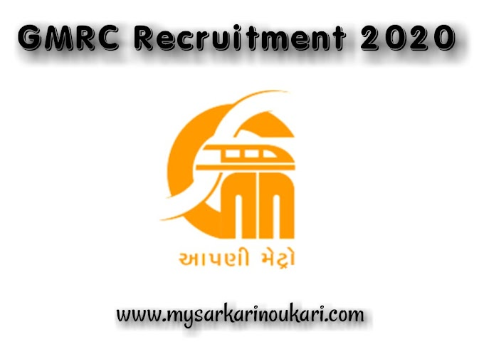 GMRC Recruitment 2020-21 Manager, DGM and Various Post Apply Online