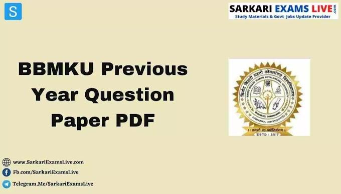 BBMKU BA Semester 4 Economics (Hons) Core 8,9,10 Question Paper PDF Download | BBMKU Previous Question Paper PDF