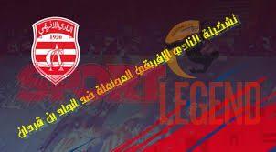 تشكيلة النادي الافريقي المحتملة ضد اتحاد بن قردان