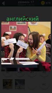 470 слов. все просто дети в школе изучают английский язык 17 уровень