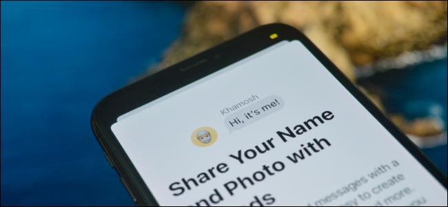 مستخدم iPhone إنشاء ملف تعريف iMessage