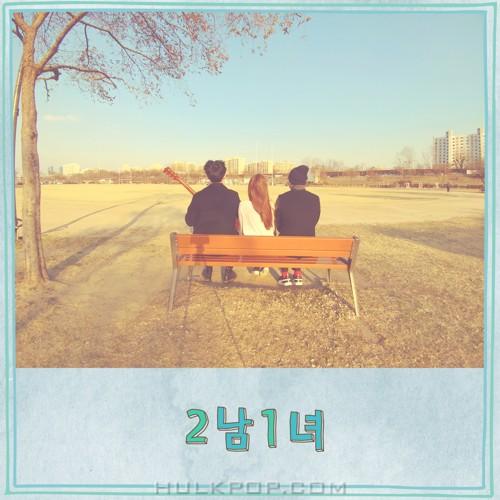 2 male and 1 female – 김치찌개 – Single
