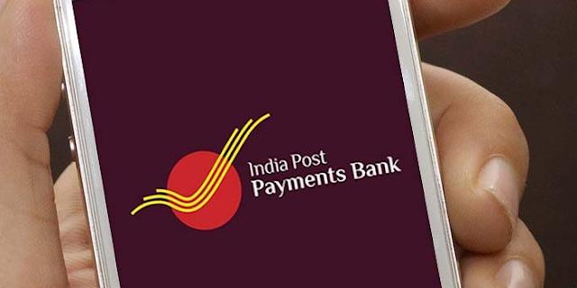 INDIA POST MOBILE BANKING APP DOWNLOAD करें, पोस्ट ऑफिस के सभी साथी एक साथ ऑपरेट करें