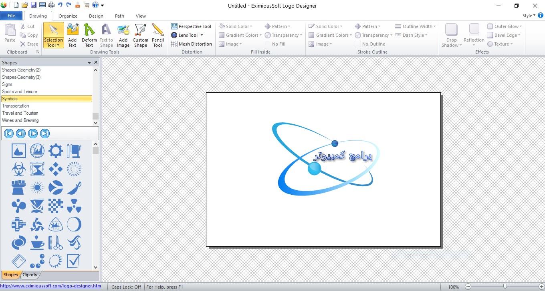 تحميل برنامج EximiousSoft Logo Designer Pro 3.60 لتصميم شعار مميز