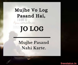Mujhe-Vo-Log-Pasand-Hai - Attitude-Shayari
