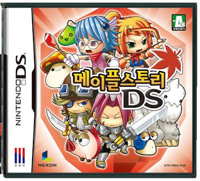 โหลดเกม ROM MapleStory DS .nds