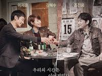 Korean Drama Signal (2016) Subtitle Indonesia