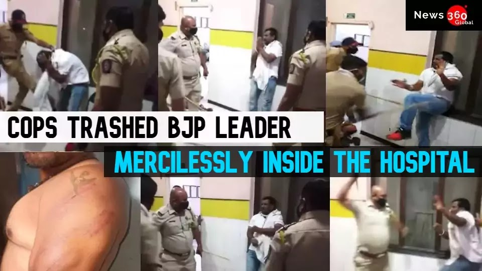 Police Beating Man in Hospital, Video of a Man Being Beaten Brutally by Police Going Viral on Social Media, Check Full Story Behind the Viral Video
