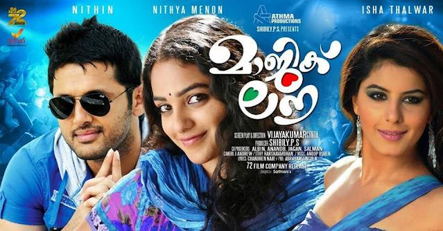 magic love movie malayalam, magic love movie wikipedia, magic love cast, magic love, magic love movie, magic love story, mallurelease