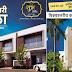 3 BHK Duplex Villa in 52 Lakh