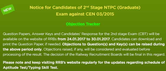 RRB NTPC 2nd stage Objection Tracker, RRB NTPC Answer keys, RRB NTPC Mains Answer keys, Railway 2nd Stage Exam Response sheet, Mains exam solution