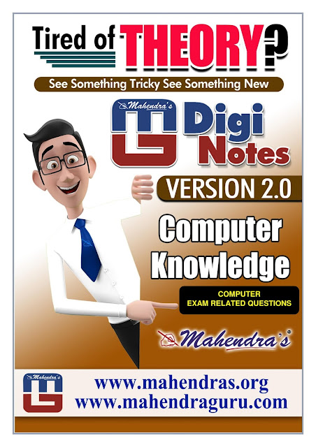 Digi Notes - 2.0 | Computer Questions For Competitive Exams | 23 .01. 2018