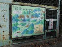 獅子窟寺ハイキング 普見山獅子窟寺境内案内図
