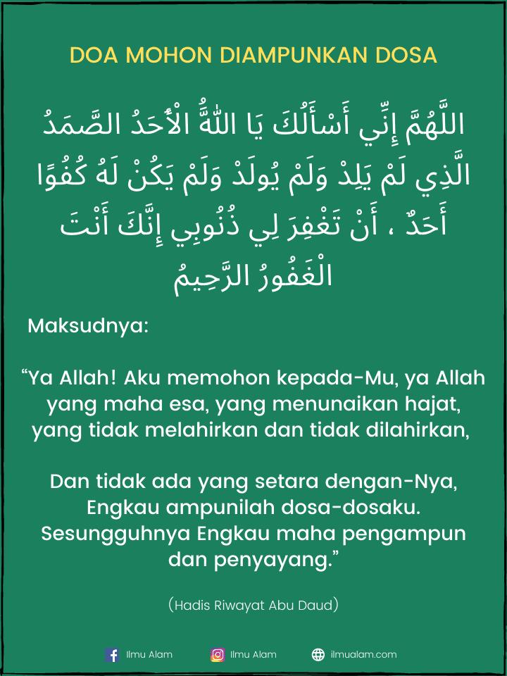 doa selepas tasyahud akhir