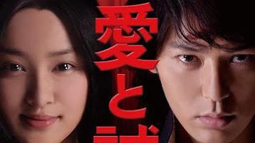 Ai to Makoto Live Action (2012) Subtitle Indonesia