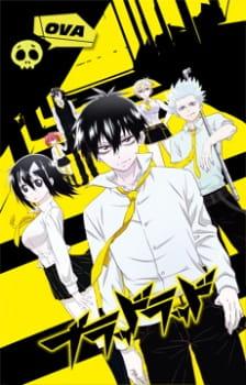 Xem Anime Blood Lad: Wagahai wa Neko de wa Nai - Anime Blood Lad OVA VietSub