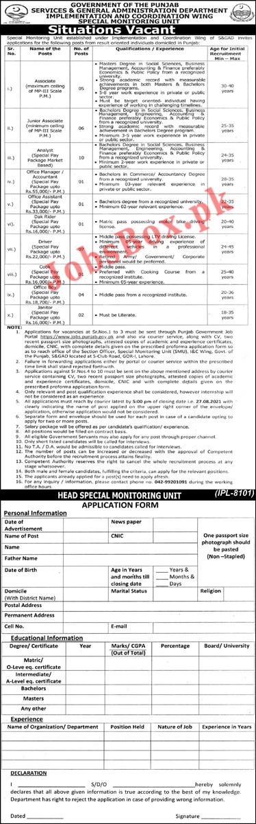 www.jobs.punajb.gov.pk Jobs 2021 - Services and General Administration Department Punjab Jobs 2021 in Pakistan