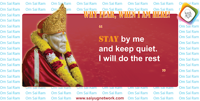 Sai Is Always With Us