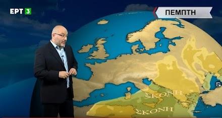 Σάκης Αρναούτογλου: Ζέστη ,σκόνη και Λίβας τις επόμενες ημέρες