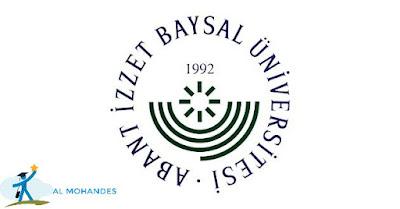 جامعة بولو ابانت عزت ( Bolu Abant İzzet Baysal Üniversitesi ) مفاضلة 2021-2022