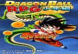 لعبة دراغون بول والمغامرة العجيبة dragon ball RPG