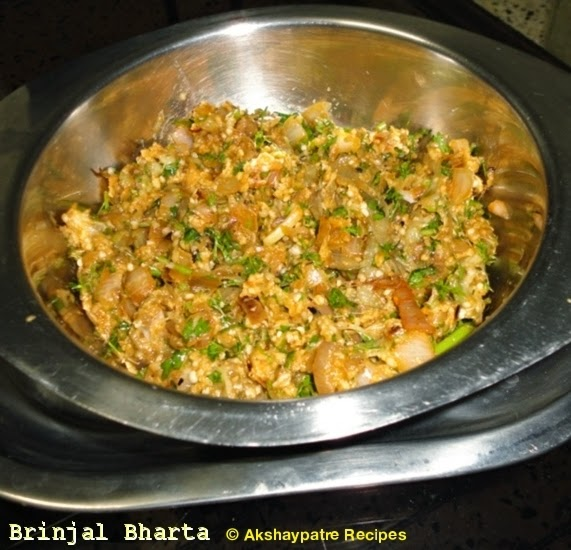 Vaingana bharta in bowl