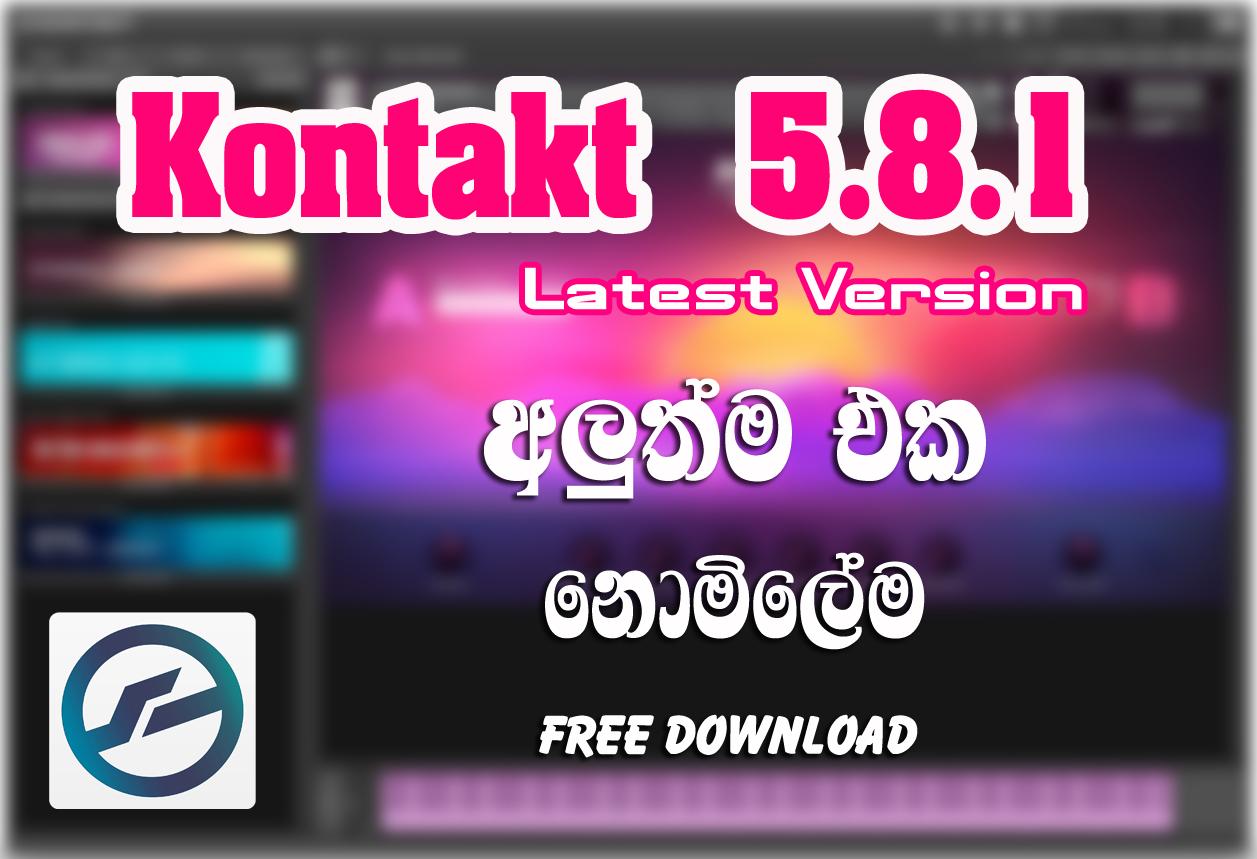 Kontakt 5 8 1 TORRENT Download Free - SoundsLanka - Free
