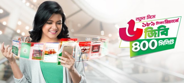 Robi-New-SIM-Internet-Offer