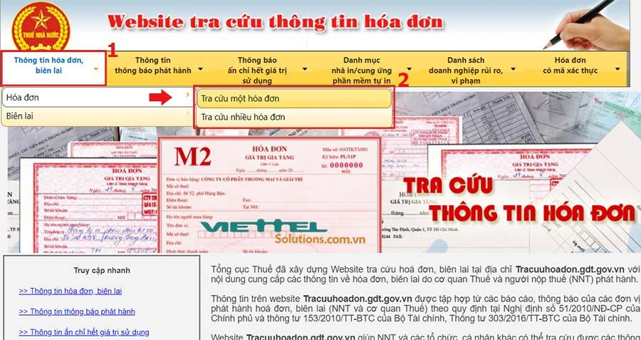 Hình 1 - Tra cứu hóa đơn trên website của Tổng cục Thuế
