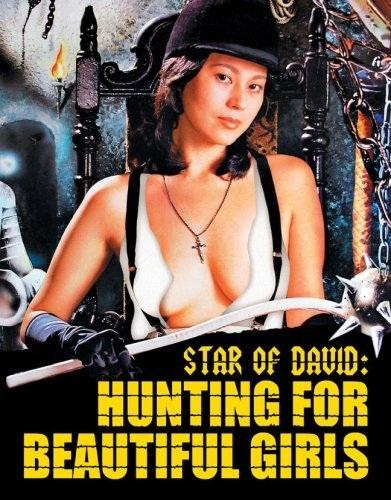WATCH Star of David:Hunting for Beautiful Girls-Dabide no hoshi:Bishôjo-gari 1979 ONLINE