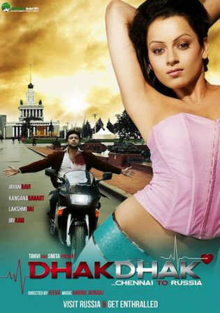 Dhak Dhak Chennai To Russia 2017 DVDRip 400MB Hindi Dubbed 480p Watch Online Full Movie Download bolly4u